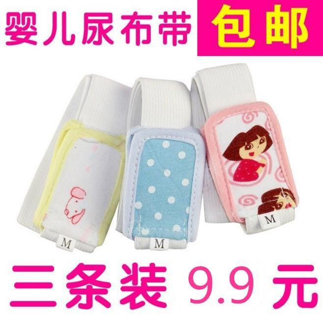 Diaper Belt Adjustable Widened Autumn And Winter Diapers Fixed Elastic Band Sub-Newborn Infant Tied Diaper Belt By Taobao Collection.