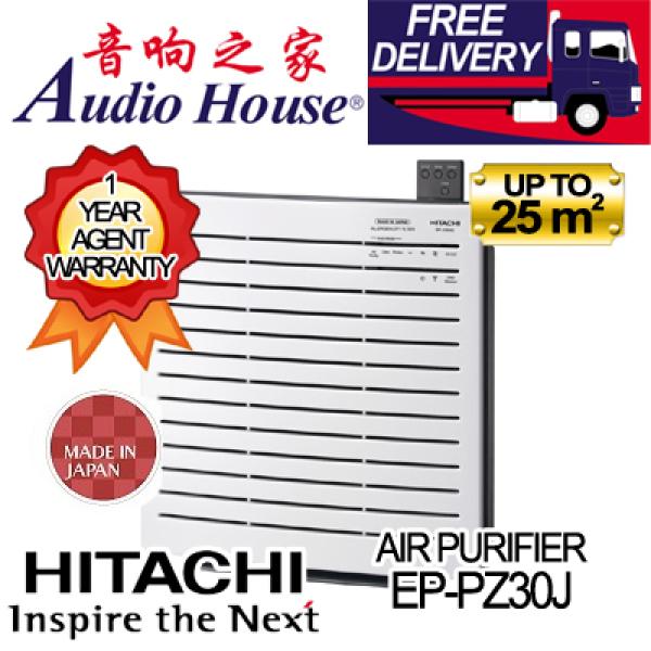 HITACHI EP-PZ30J 22m²/25m² AIR PURIFIER ALLERGEN-FREE HEPA FILTER / MADE IN JAPAN Singapore
