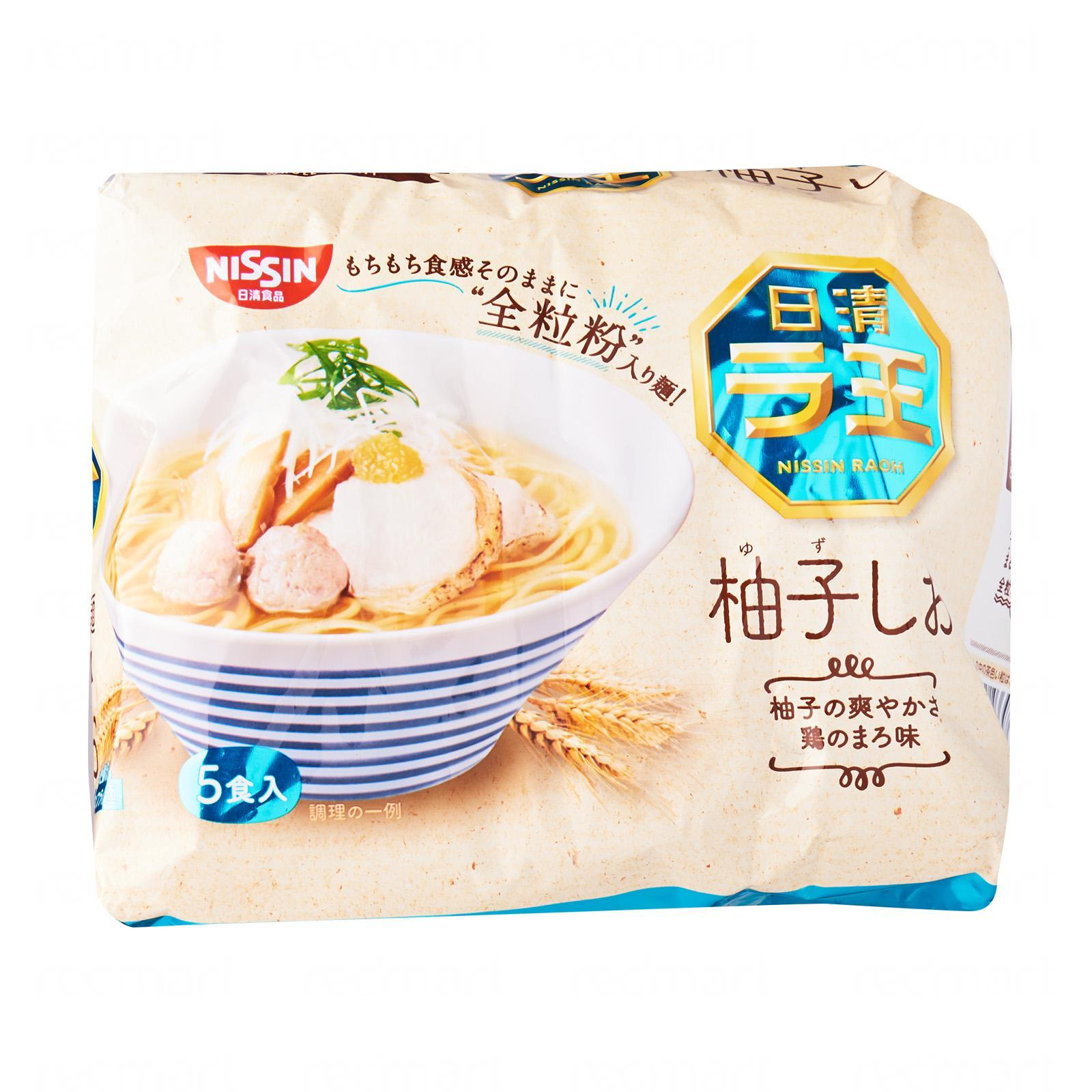 Nissin RA-OH Yuzu Shio Flavour Instant Ramen Noodles