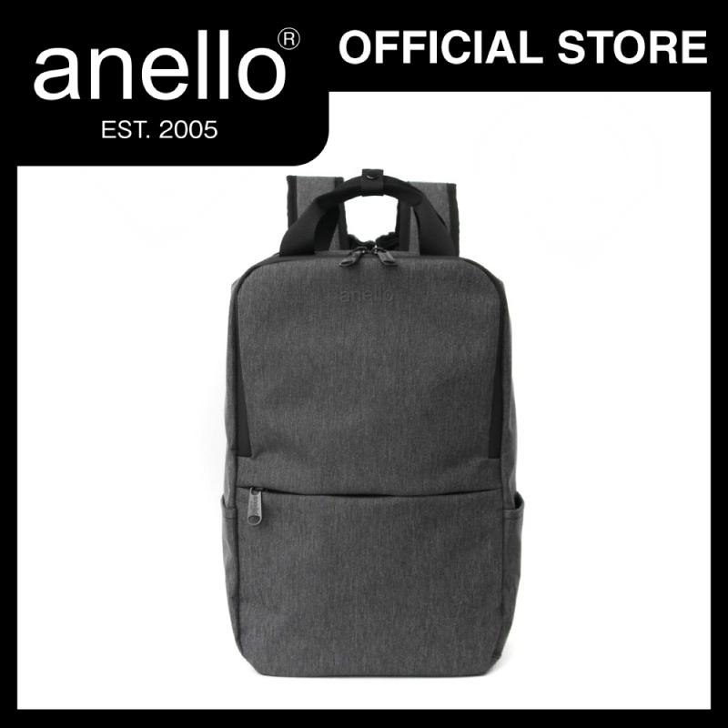 Anello Multi-Functional Square Backpack Regular Small / PEG
