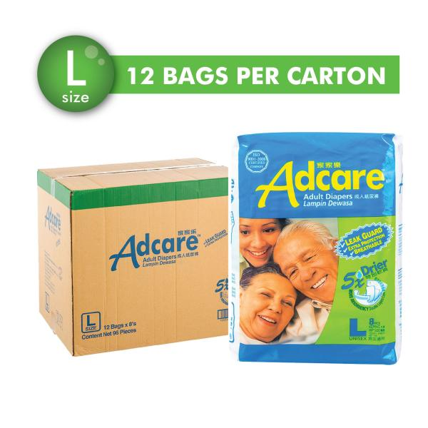 Buy Adcare Adult Diapers Leak Guard (L Size 8 PCS) x 12 Bags Singapore