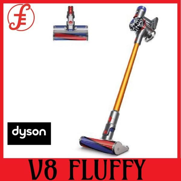 DYSON V8 FLUFFY CORD-FREE VACUUM CLEANER (V8 FLUFFY) Singapore