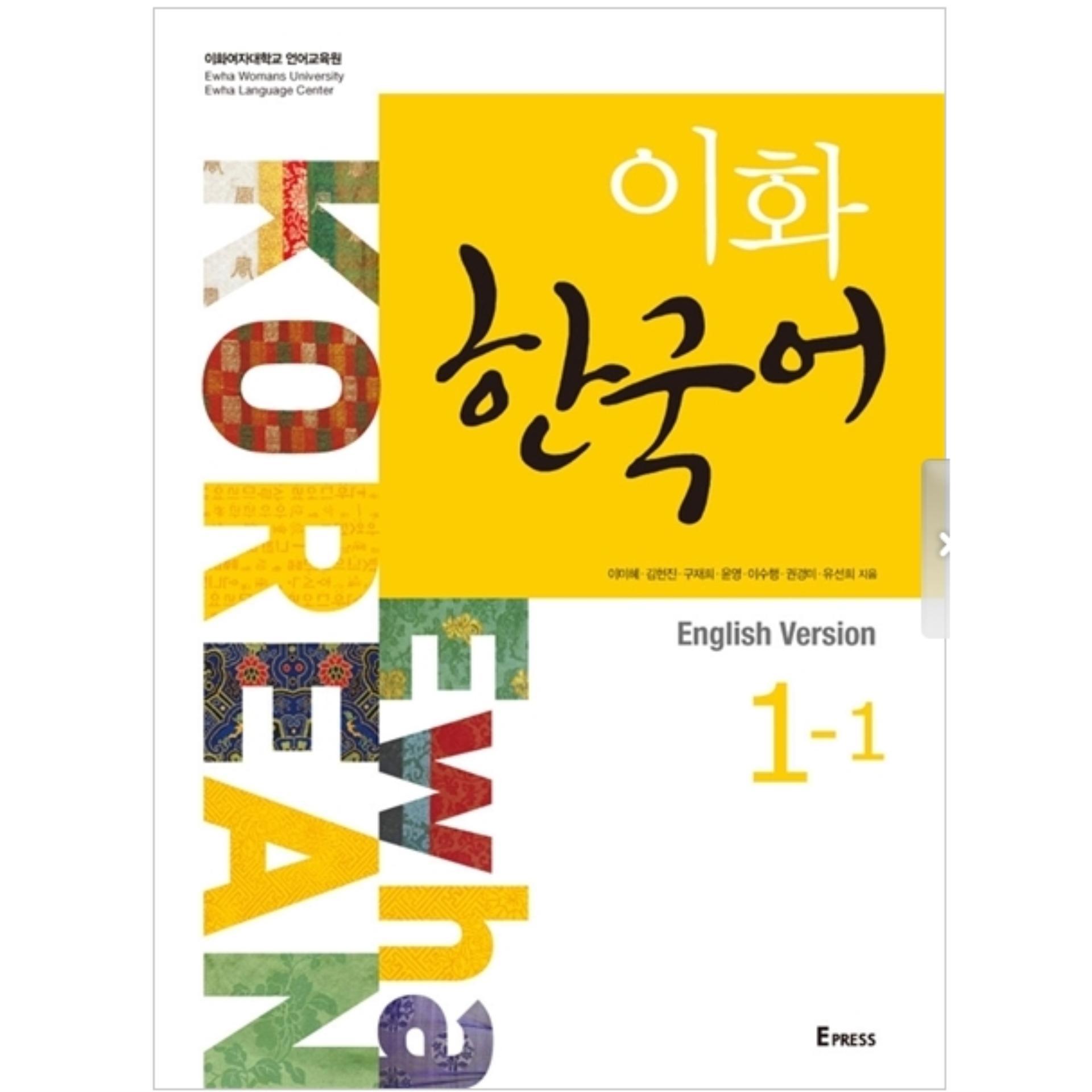 Ewha Korean Workbook 1-1 Korean Language Book