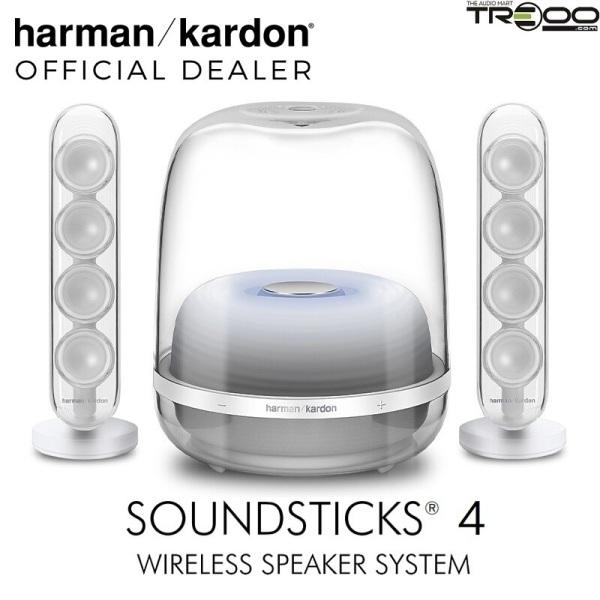 Harman Kardon SoundSticks 4 Wireless Bluetooth 2.1 Desktop Speaker System Singapore