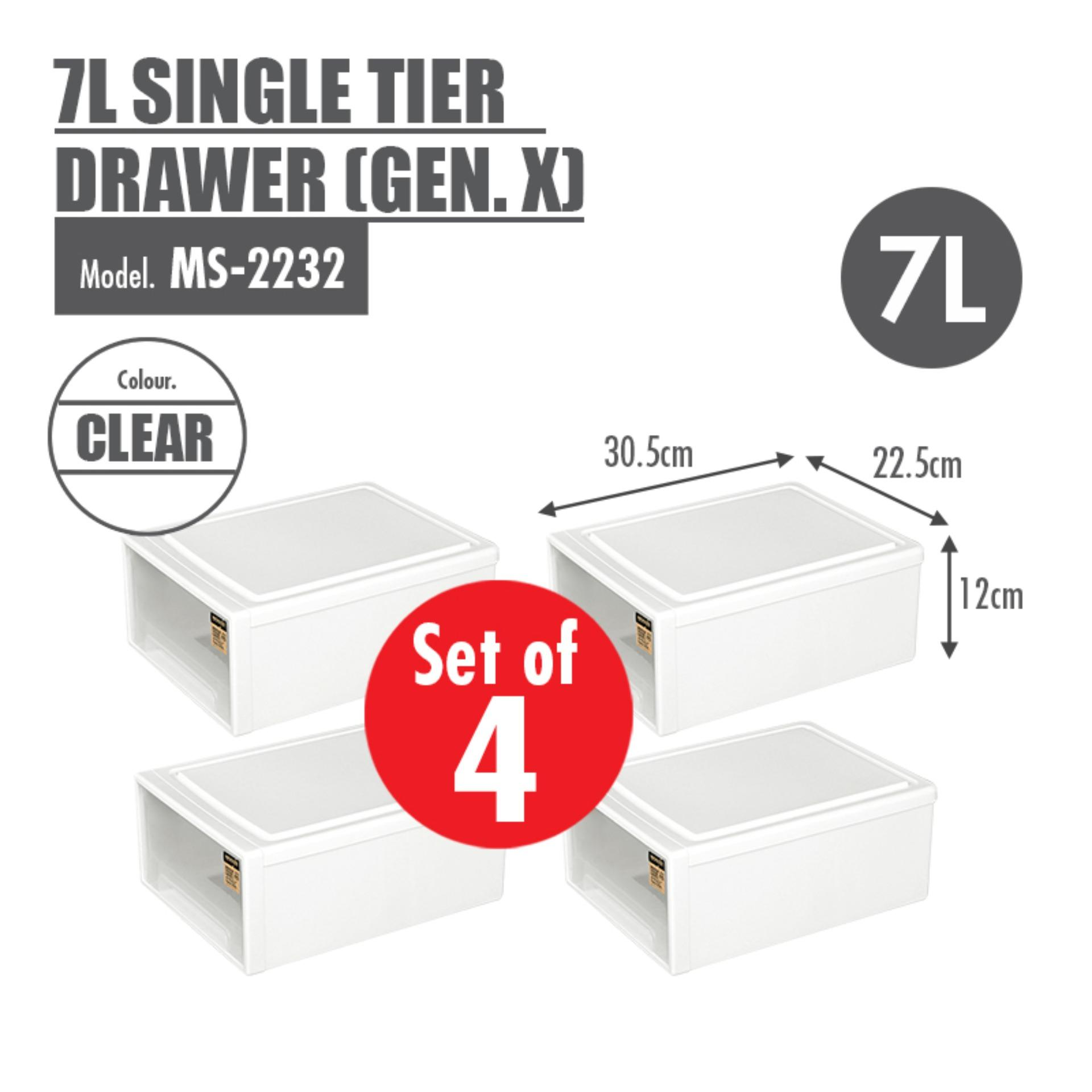[Set of 4] HOUZE - 7L Single Tier Drawer (Gen. X) (Dim: 30.5x22.5x12cm)