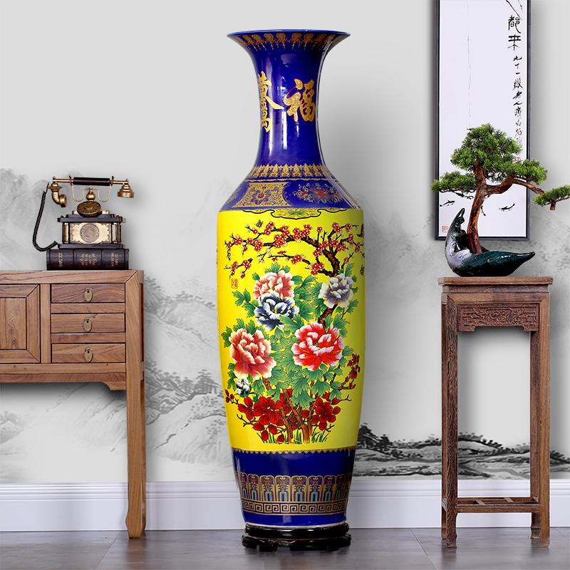 Jingdezhen Ceramic Works Large Floor Vase Living Room 58 Decorations Large Size Porcelain Decoration Hotel Opening Gift