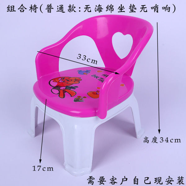 Kids small chair plastic small stool baby eating small bench kids baby chair kindergarten back chair