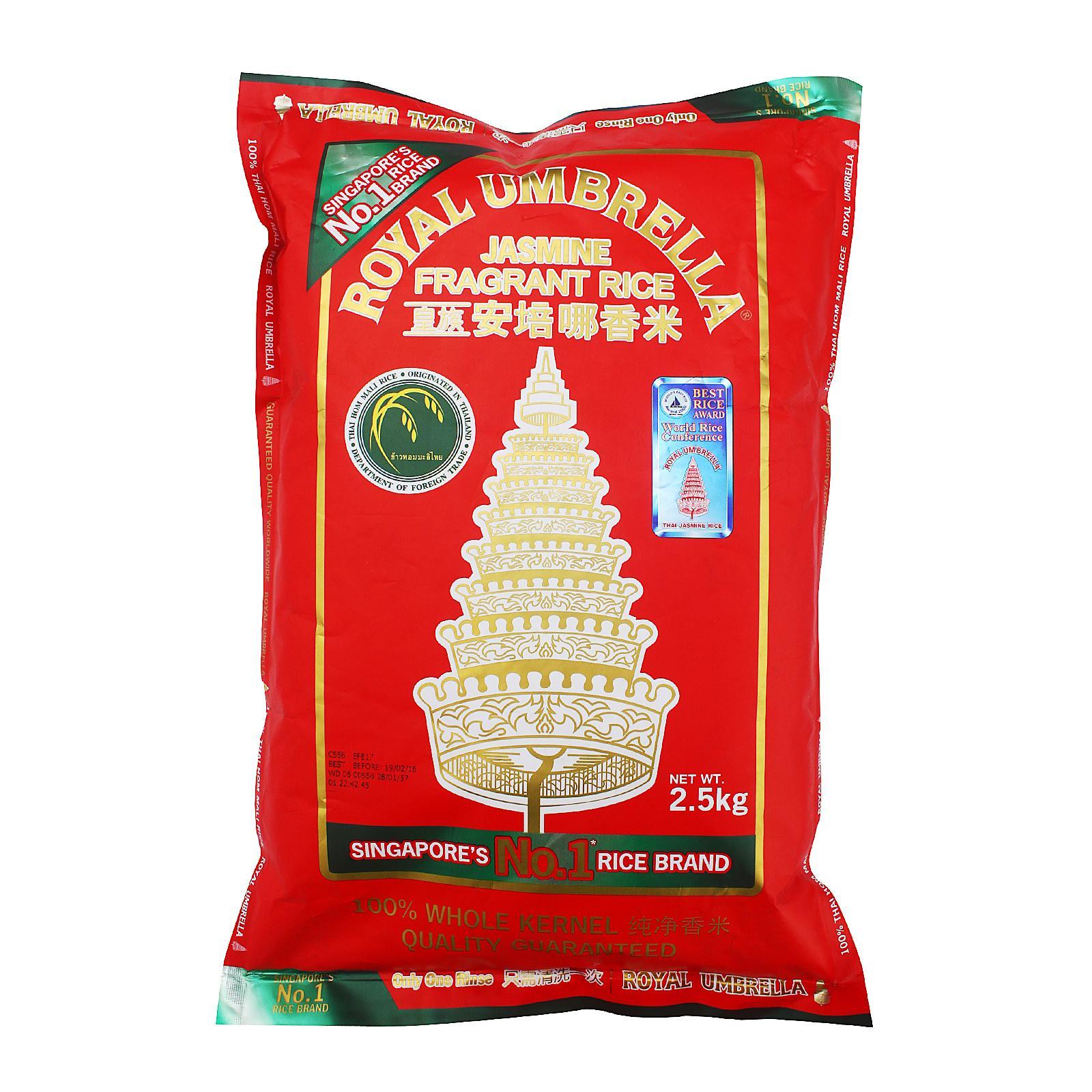 ROYAL UMBRELLA Thai Hom Mali Rice 2.5kg