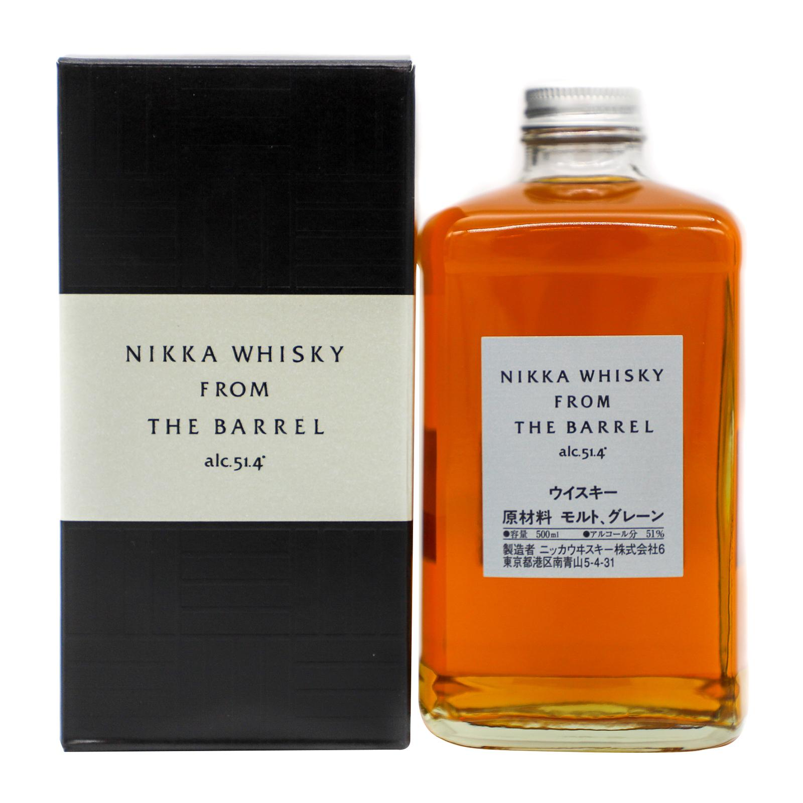 Nikka From the Barrel Japanese Blended Whisky (with Box)