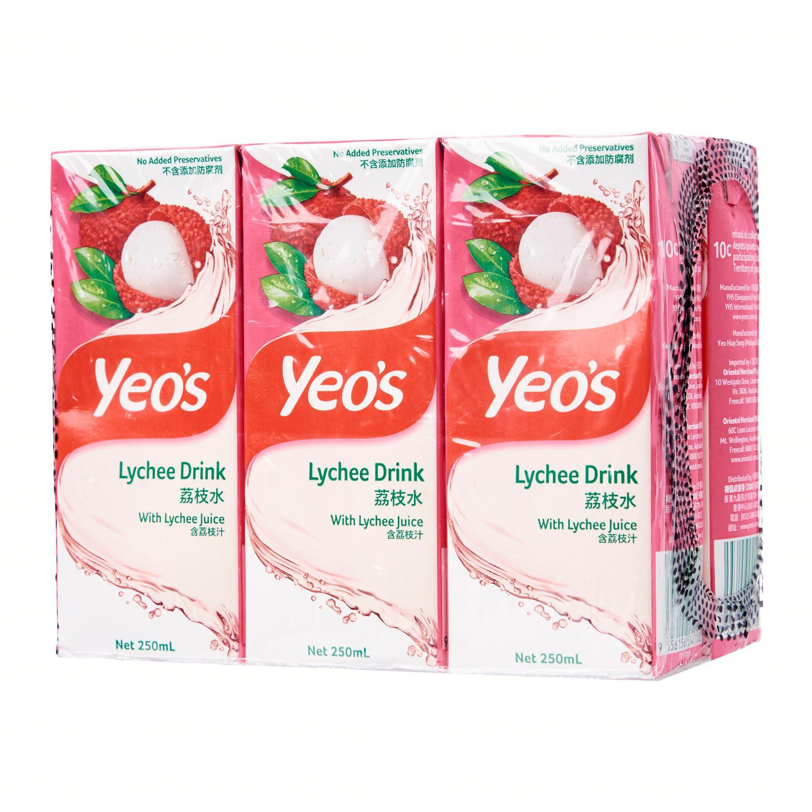Yeo's Lychee Packet Drink
