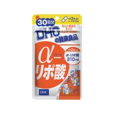 Price Comparison For Dhc Alpha Lipoic Acid 60 Tabs
