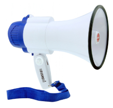 Price Dynamic Megaphone With Music And Recording Function 5C 8R On Singapore
