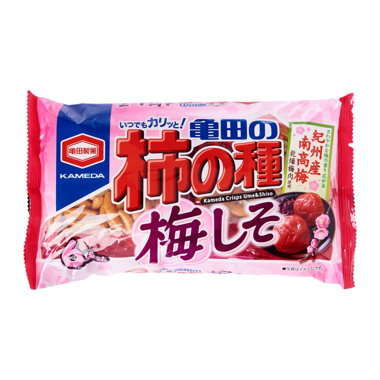 Kameda Plum Shiso Flavoured Kaki Seed Snack