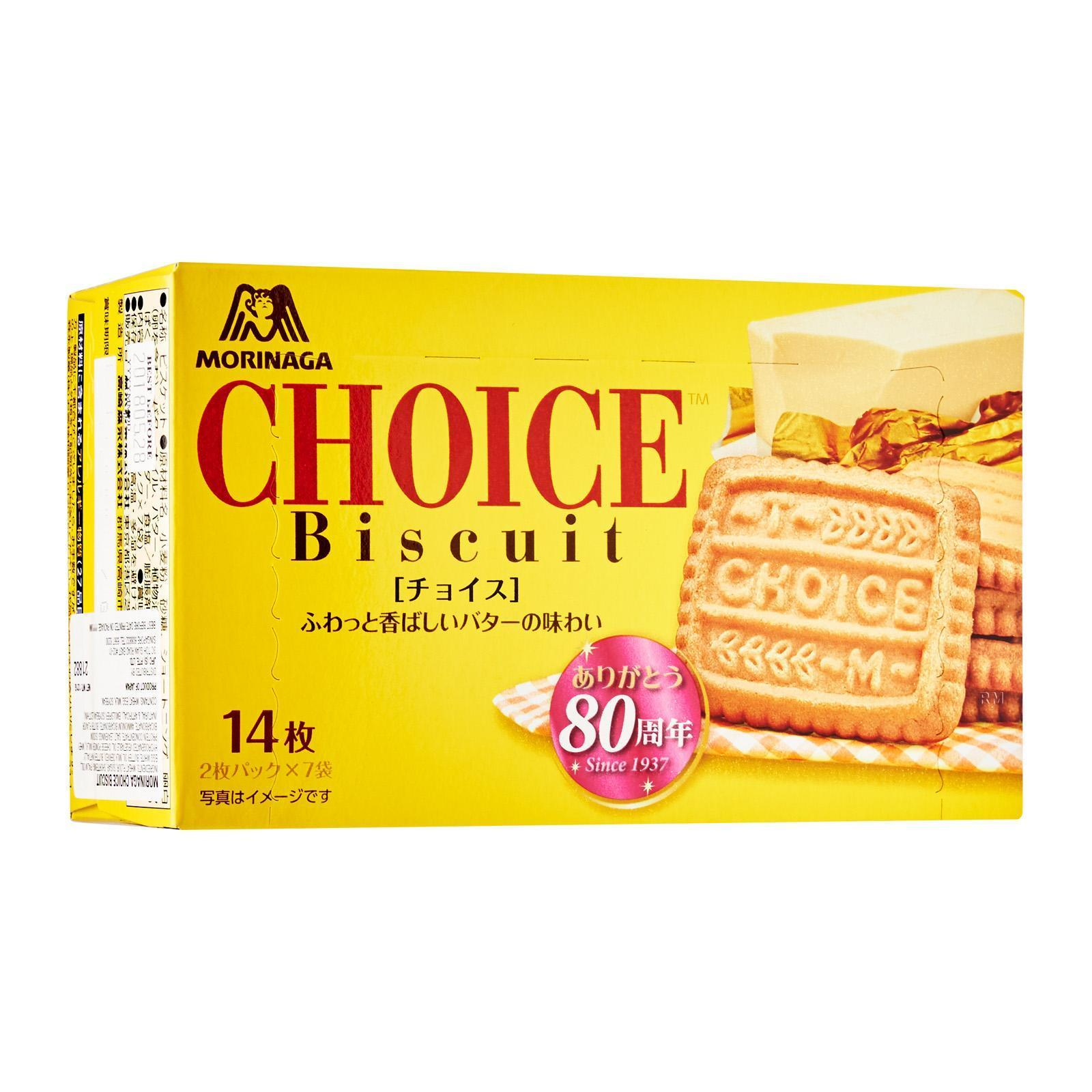 Morinaga Choice Biscuits - Jetro Special