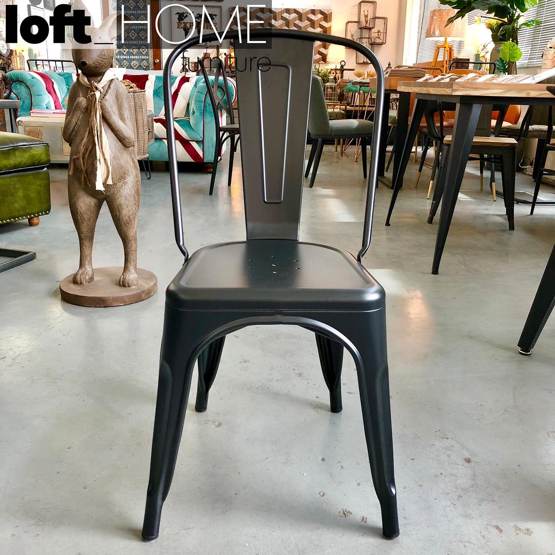 Dining Chair - Sanctum X