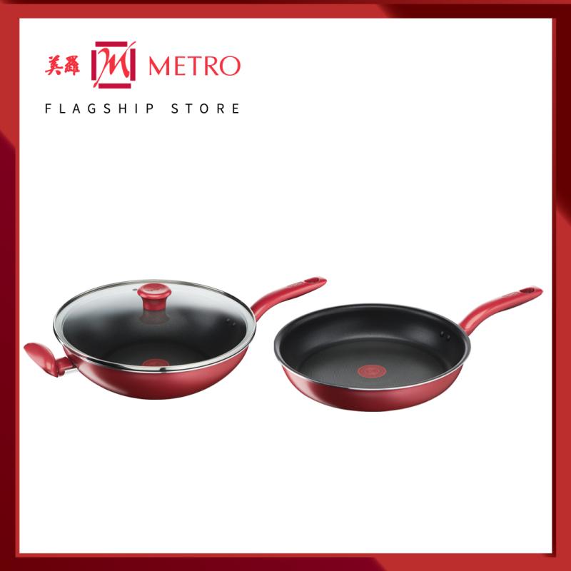 Tefal So Chef CW Set Wok Pan 32 w/lid + Frypan 24 G13598 + G13504 Singapore