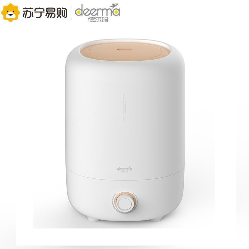 Deerma F725 5L High Capacity Humidifier/ Latest Model/ SG Plug/ Up to 6 Months SG Warranty Singapore