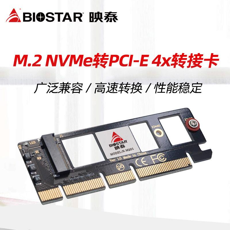 BIOSTAR M 2 Nvme Go PCIE3 0 X4 Riser Card Directly Connected CPU Muszoom  Transmission Non-SATA Ngff Extension