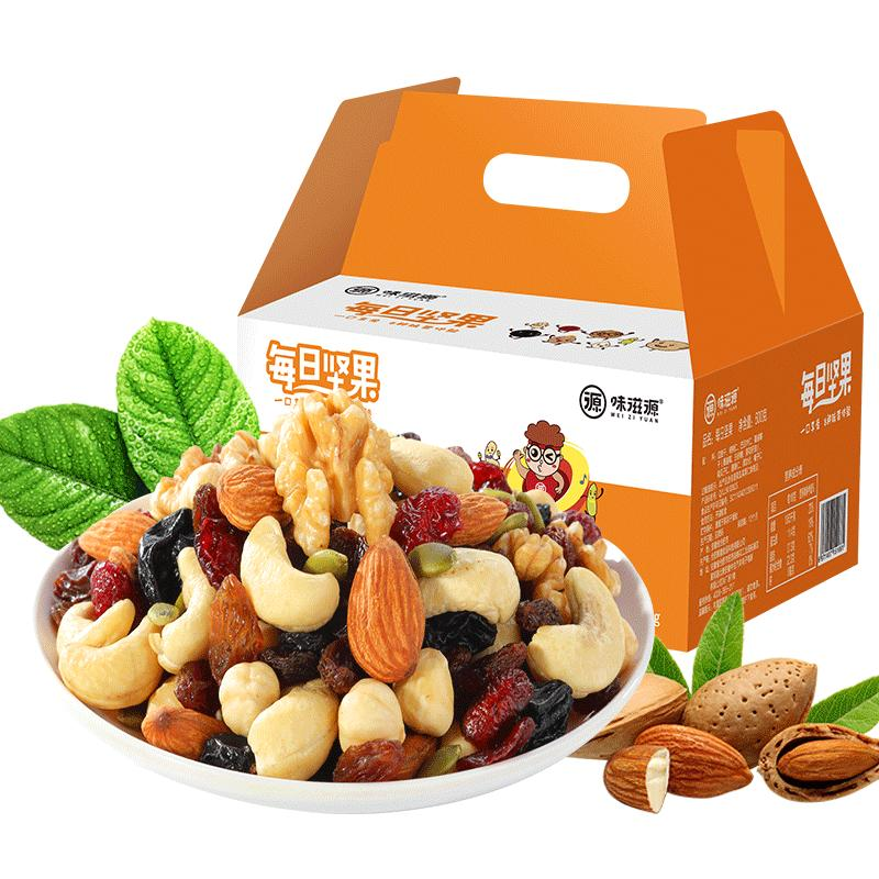 Rc-Global Premium Daily Nuts / Mixed Nuts / Healthy Foods / Finger Foods / Healthy Snacks / Natural Nuts (30 Stanches X 30g) For All Ages. By Rc-Global.