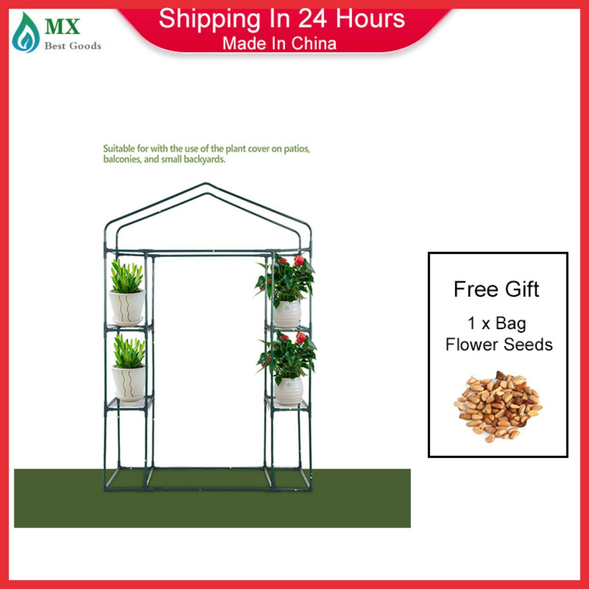 Home & Garden 143 X 73 X 195cm 4 Tier Mini Greenhouse Iron Stands Shelves Garden Balconies Patios Decoration Flower Plants Warm House Fine Quality
