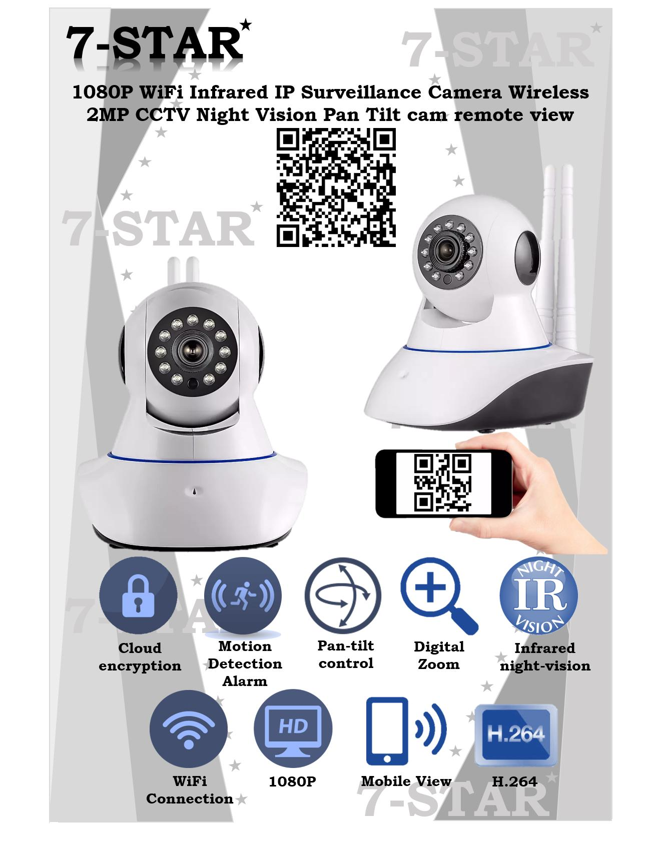 [sg Local Seller] Full-Hd 1080p Wifi Infrared Ip Surveillance Ptz Camera Wireless 2mp Cctv Night Vision Pan Tilt Zoom Cam Remote View (app:yoosee) By Sinseng Components.