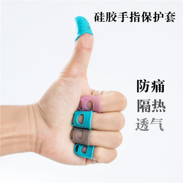 Silicone Finger Sleeve Protection fingerstall Hand Wear-Resistant Thickening Non-Slip and Hot Point of Note-Book Guitar Anti-Pain Finger Protector Hood