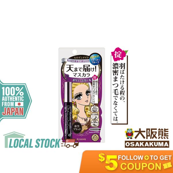 Buy HEROINE Make SP Volume & Curl Mascara Super Waterproof 01 Jet Black Black 6g [Ship from SG / 100% Authentic] Singapore