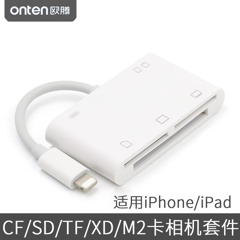 IPhone Camera Kit Apple Mobile Phone CF Card Reader iPad Air Pro Tablet Multi-functional TF/XD/M2/SD Card Connector adapter Data Cable Connection Single-lens Reflex Camera All-in-One X