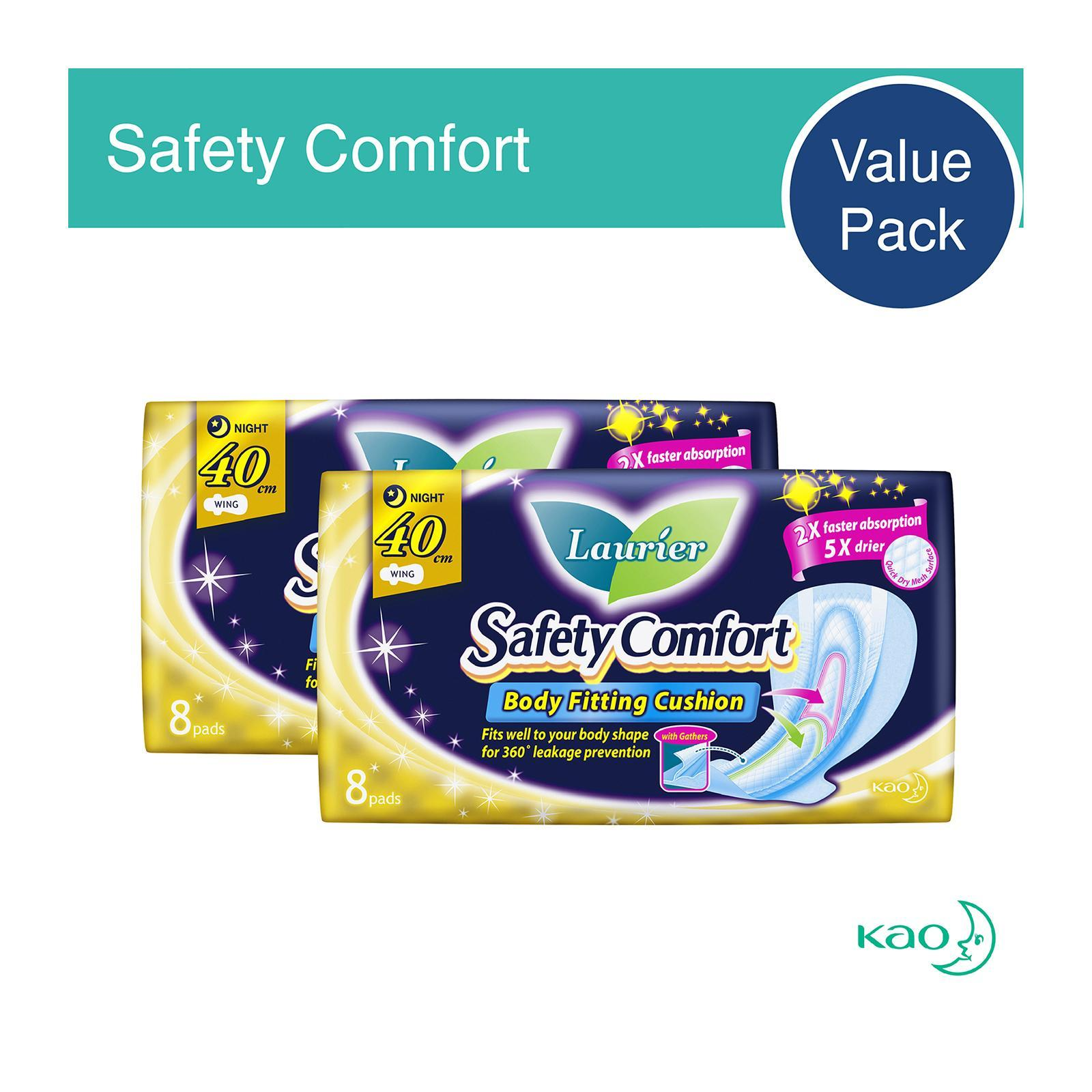 Laurier Safety Comfort Night Wing Sanitary Pads 40cm