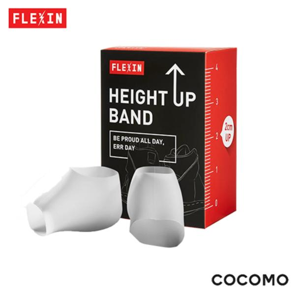 Buy (FLEXIN) Height Up Band - COCOMO Singapore