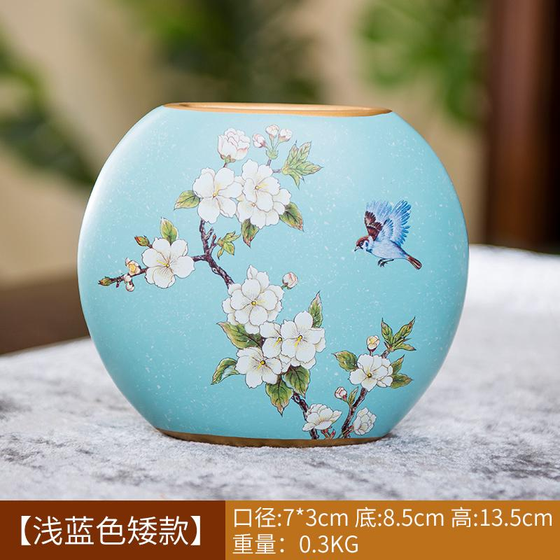 European Style with Lid Ash Tray Creative Ceramics Large Size Living Room Teapoy Table American Jewelry Storage Box Decoration