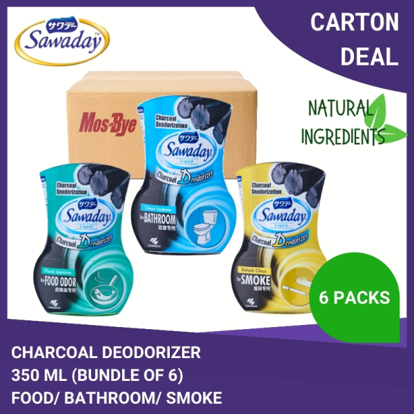 Buy [Lazada Exclusive] [Carton Deal] Sawaday Charcoal Deodorizer  Food / Bathroom / Smoke 350ml Singapore