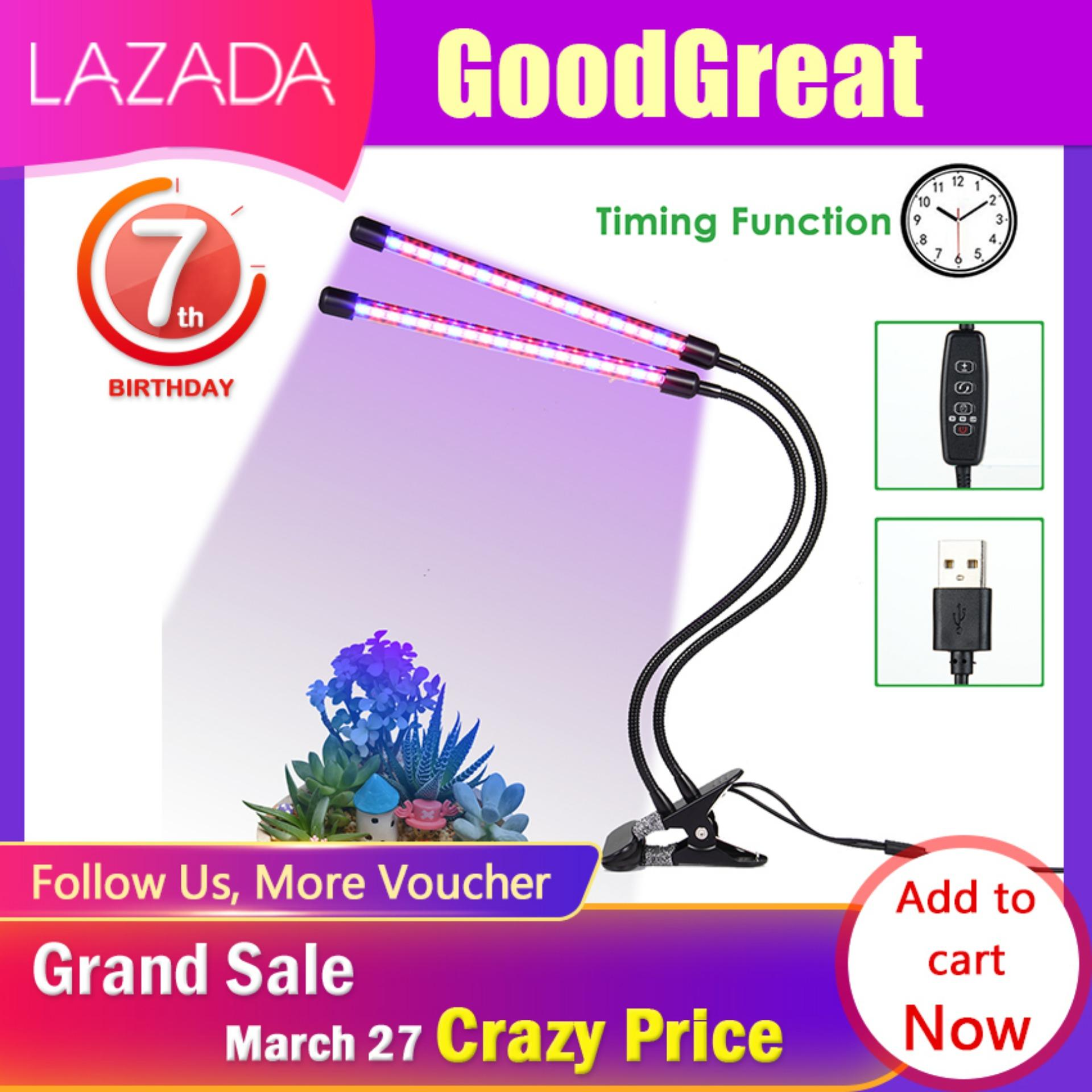 GoodGreat LED Grow Lights For Indoor Plants, 18W 40LEDs Red Blue Spectrum 3 Modes Timer Dimmable 10 Levels Dual Head USB Plant Lamp With Strong Clip 360 Degree Adjustable Flexible Gooseneck