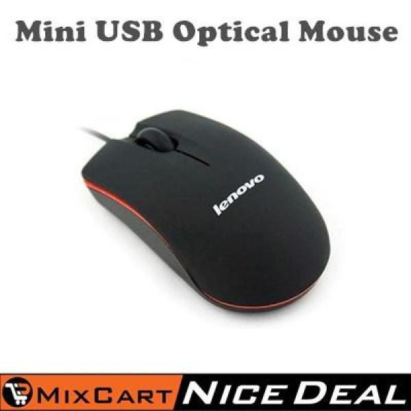 Mixcart Home Office Mini USB Wired Mouse pad Mouse Keyboard Computer laptop PC Optical Mouse 2.0 Pro