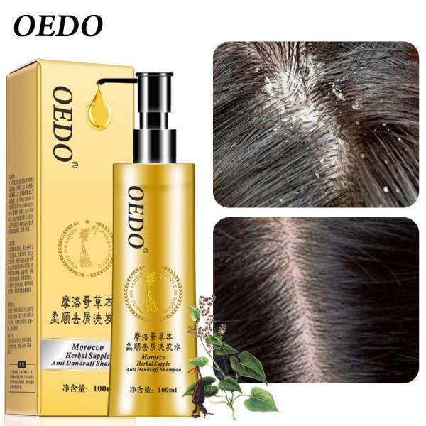 Buy OEDO Morocco Herbal Supple Anti Dandruff Shampoo Hair Care Wash Away Dirt and Dandruff Improve Hair Dryness Lock Water Smooth Soft Singapore