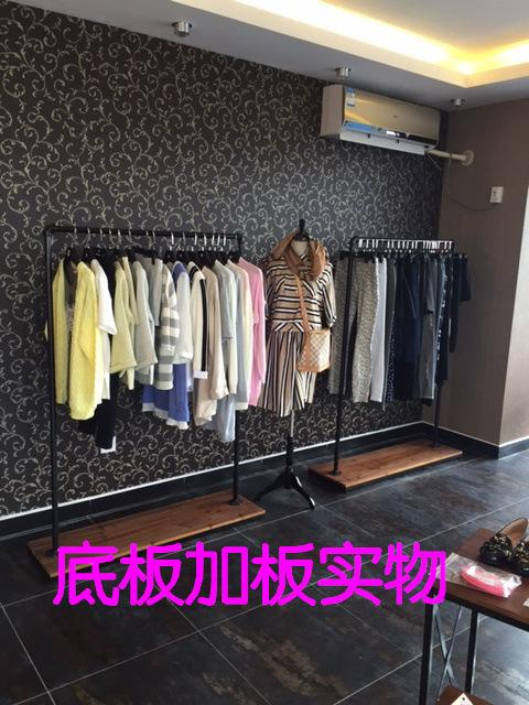 Bold Type Iron Art Clothing Frame Clothing Shop Solid Wood Coat Hanger Pipe Clothes Display Shelf Landing Side Clothing Shelf