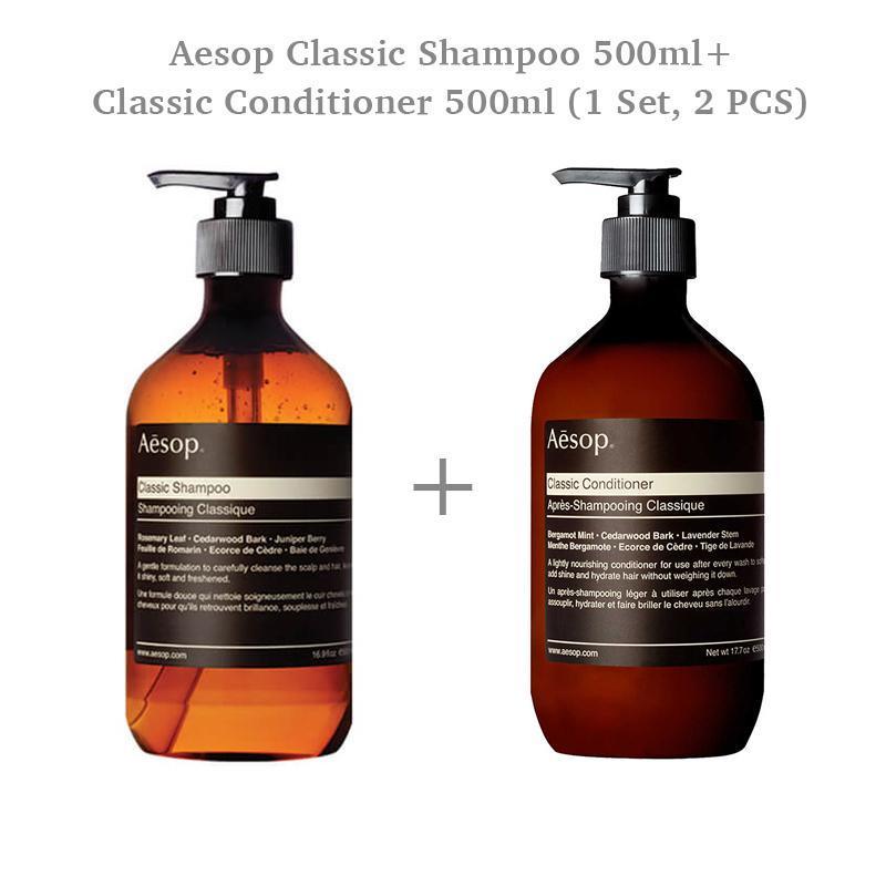 Buy Aesop Classic Shampoo+Classic Conditioner 500ml(1 Set, 2 PCS) Singapore