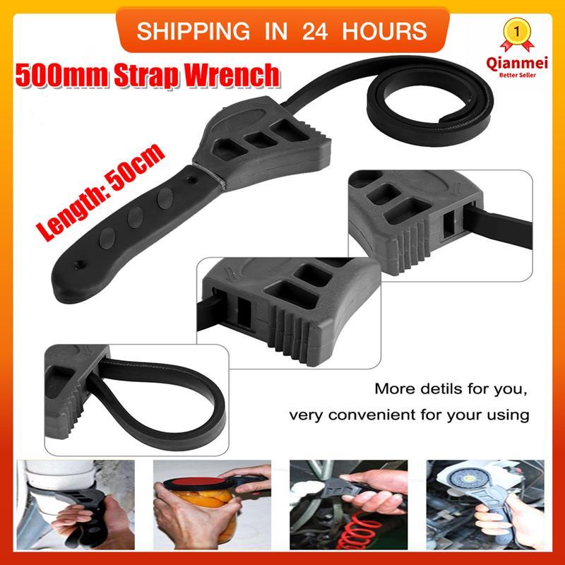 Qianmei 500mm Rubber Strap Wrench Jar Lids Tighten Loosen Plumbing Tool Universal Oil Filter Spanner - intl