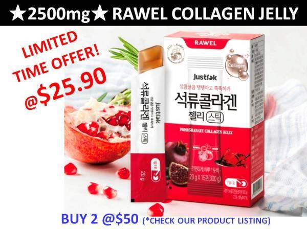 Buy [PREMIUM KOREAN COLLAGEN JELLY] ★2500mg Per Individual Pack★ RAWEL Beauty Anti-ageing Whitening Pomegranate Collagen Jelly - 1 Box (15 Packs x20g) Singapore