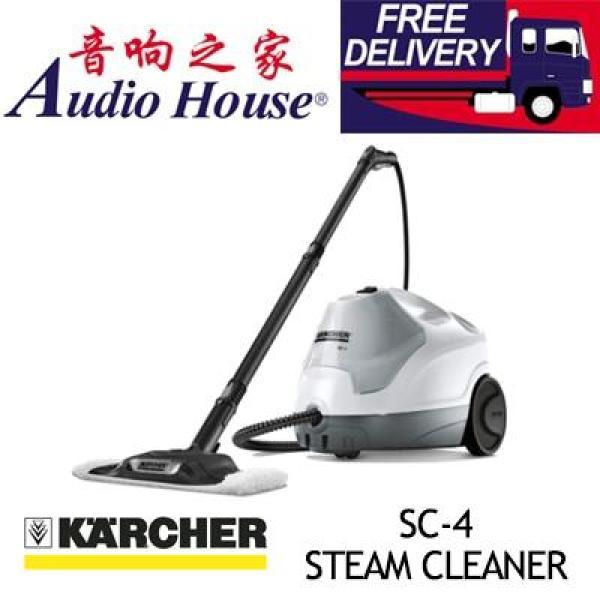 KARCHER SC-4 STEAM CLEANER Singapore