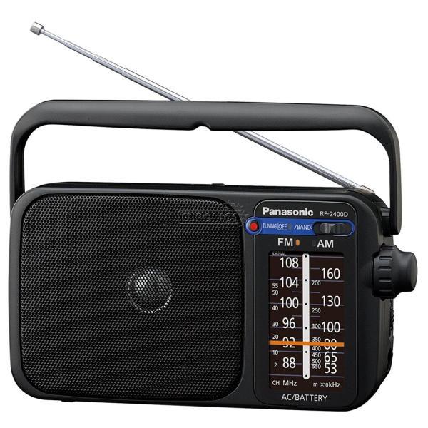 Panasonic RF-2400D Portable AM/FM Radio (Black) Singapore