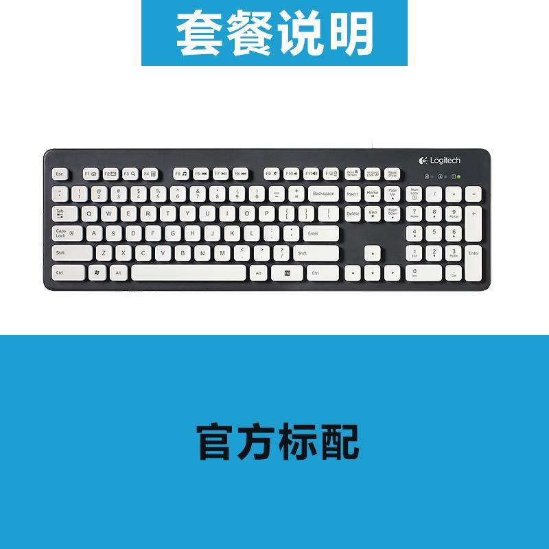 [ Flagship Store] Logitech K310 Wired Keyboard Desktop PC Laptop Game Business Office Household Singapore