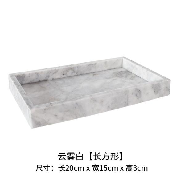 bei ou gentry Wind Natural Marble Tray zhan shi pan Jewelry Storage Tray Bathroom Glove Dessert Plate