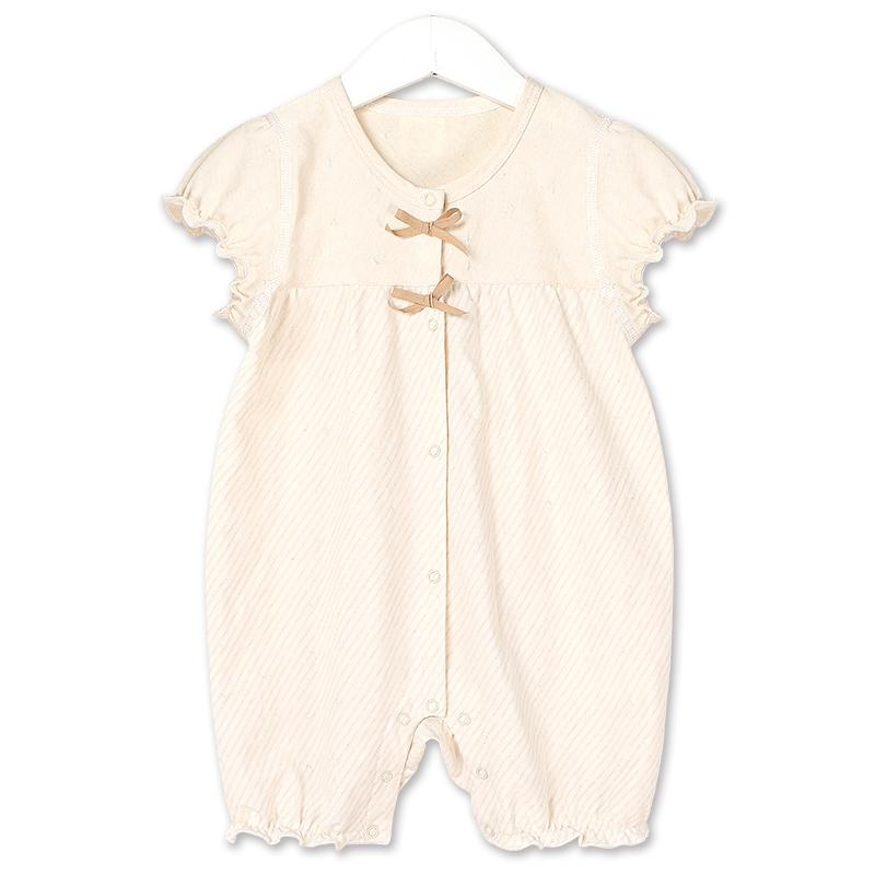 34884697a Buy Baby Girls Body Suits | Girls Suits | Lazada