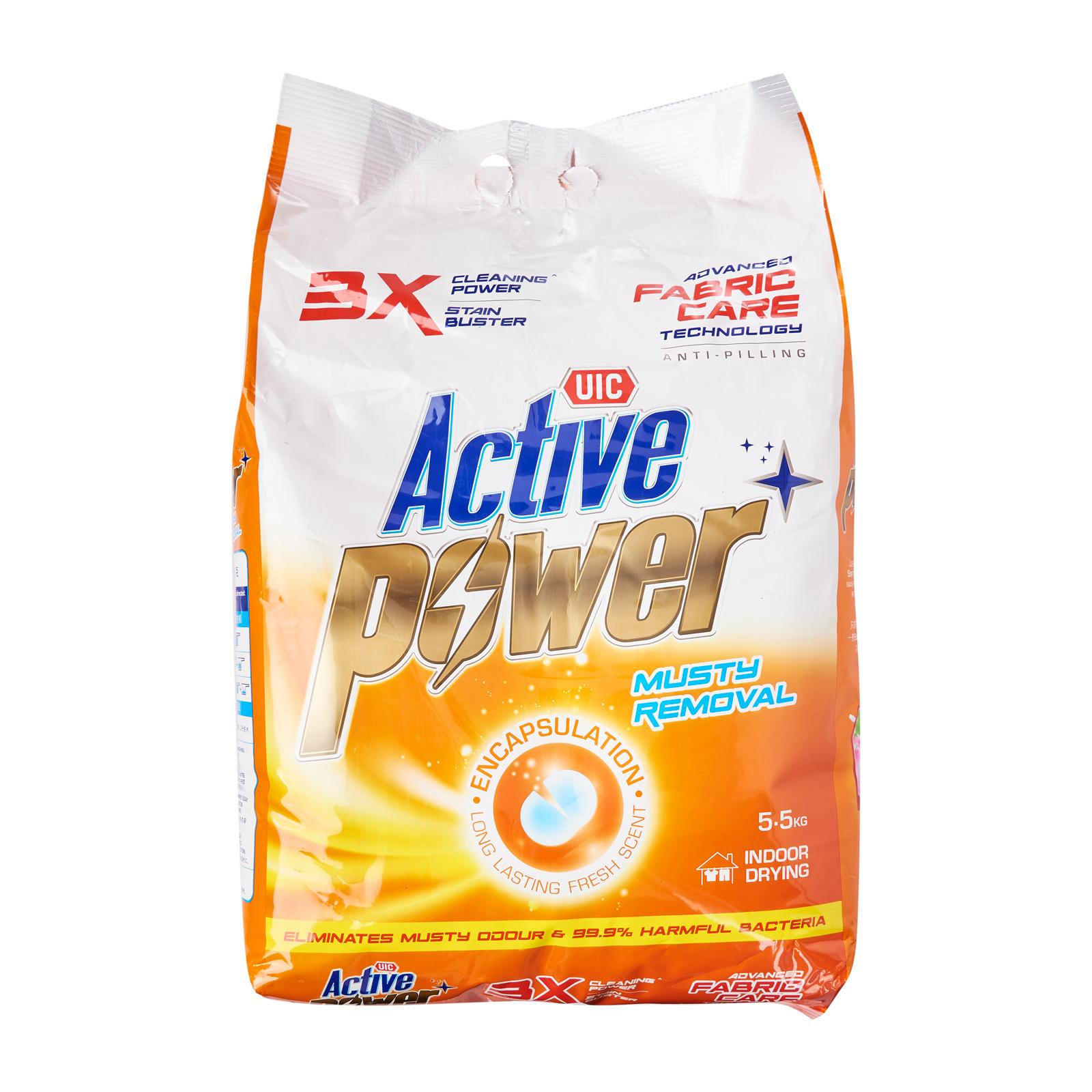 UIC Active Power+ Musty Removal Powder Laundry Detergent 5.5KG