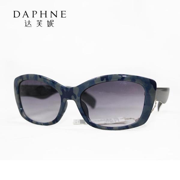 Daphne/Daphne Korean Style Fashion UV round Face Sun Glasses Female Outdoor Large Frame Trend Womens Sunglasses