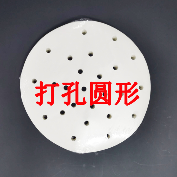 Air Fryer Paper Oil Insulation Packing Paper Kitchen Baking Paper Barbecue Paper Square round Non-Stick Special Paper 50 Sheets