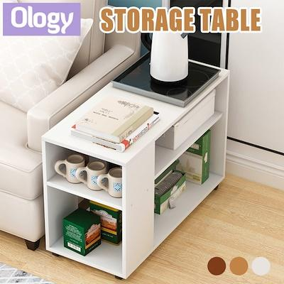 Sofa Side Cabinet Tea Coffee Table Storage Rack Diplay Desk