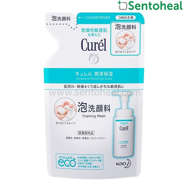 Buy Kao Curel Moist Foaming Face Wash Refill 130ml Singapore
