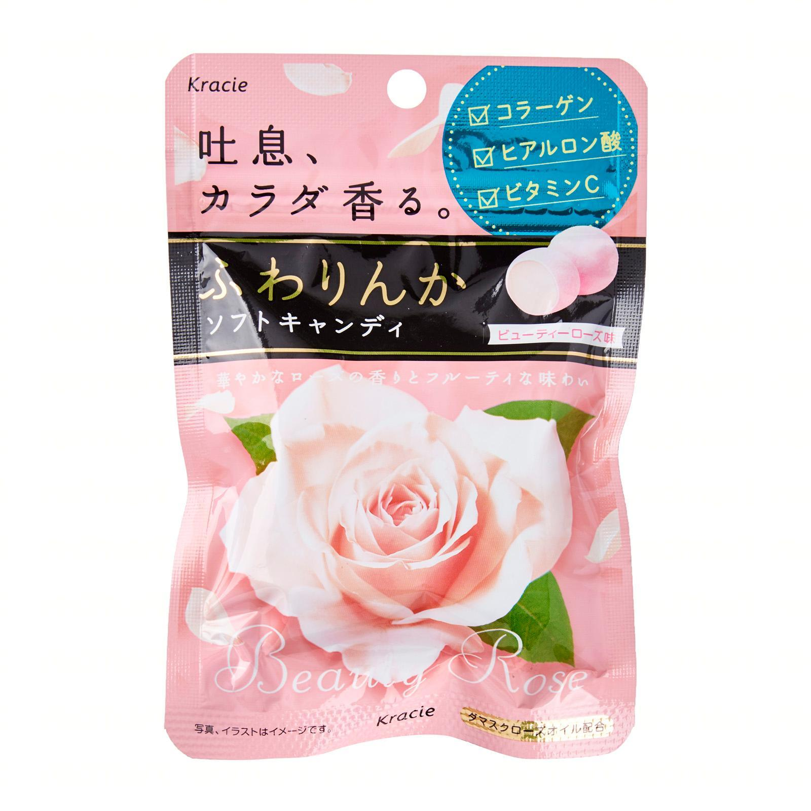 Kracie Softly N Or Soft C Beauty Rose By Redmart.